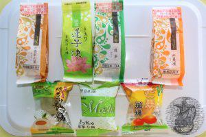 gelatine di tè